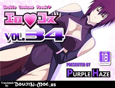 Ero♥Kosu Vol.34 / エロ♥コス Vol.34 cover