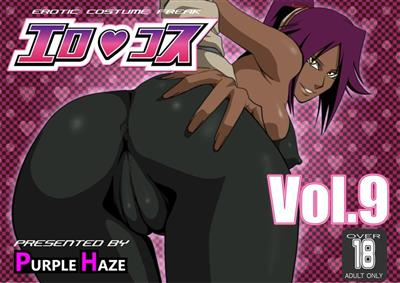 Ero♥Kosu Vol.09 / エロ♥コス VOL.09 cover