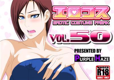 Ero♥Kosu Vol.50 / エロ♥コス VOL.50 cover
