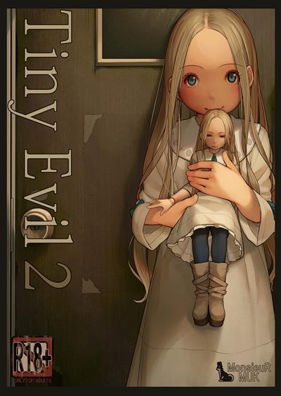 Tiny Evil 2  cover