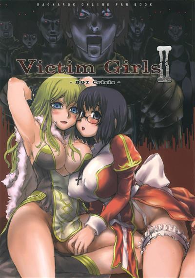 Victim Girls 2 - Bot Crisis- cover