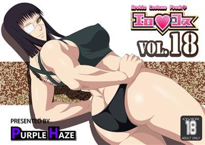 Ero♥Kosu Vol. 18 / エロコス Vol.18 cover