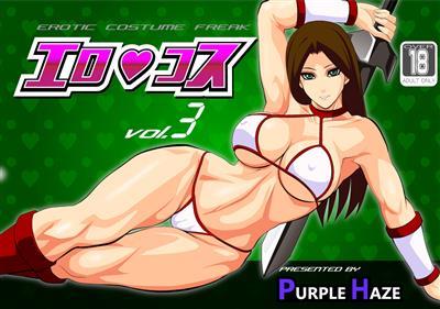 Ero♥Kosu Vol. 03 / エロコス Vol. 03 cover