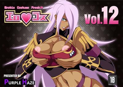 Ero♥Kosu Vol.12 / エロ♥コス Vol.12 cover