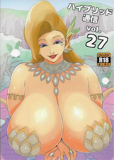 Hybrid Tsuushin Vol. 27 / ハイブリッド通信vol.27 cover