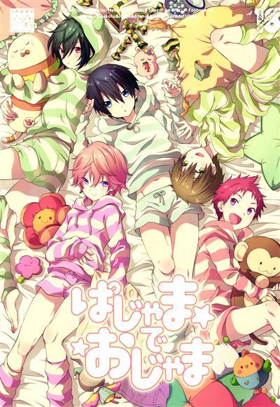 Pajama de Ojama / ぱじゃまでおじゃま cover