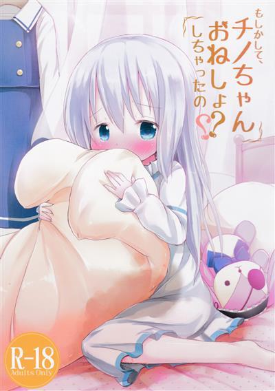 Moshikashite, Chino-chan Onesho Shichatta no?? / もしかして、チノちゃんおねしょしちゃったの?? cover