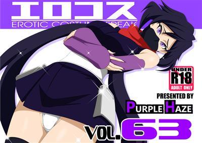 Ero♥Kosu Vol. 63 / エロコス Vol.63 cover