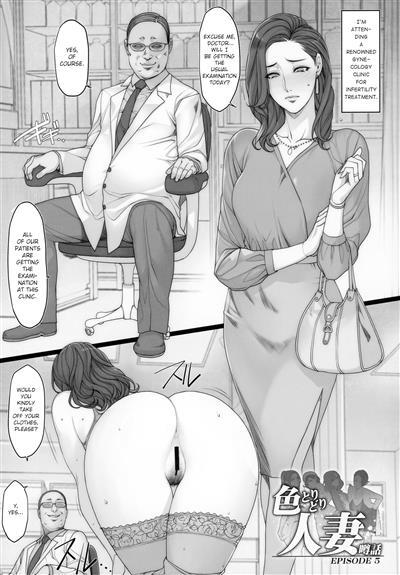 Hitodumadukushi Episode 5 / 人妻づくし EPISODE 5 cover