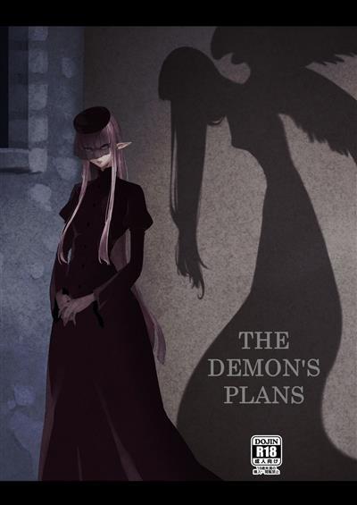 Akuma no Mokuromi | The Demon's Plans /  あくまのもくろみ cover