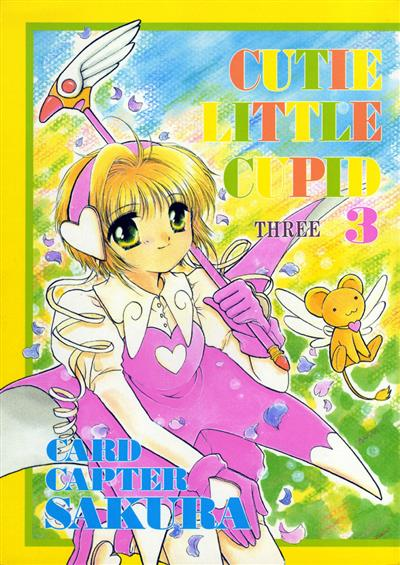 Cutie Little Cupid 3 cover