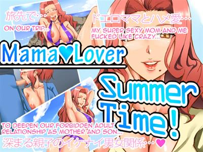 Mama♥Lover Summer Time!  cover