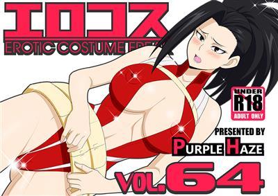 Ero♥Kosu Vol. 64 / エロコス Vol.64 cover