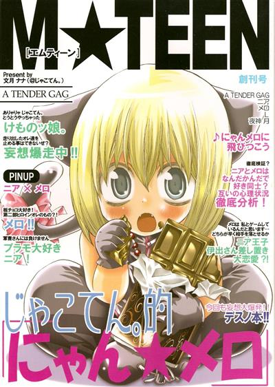 M★TEEN  cover