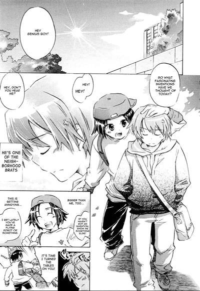 Tensai to Neko   Genius and Cat  / 天才と猫  cover