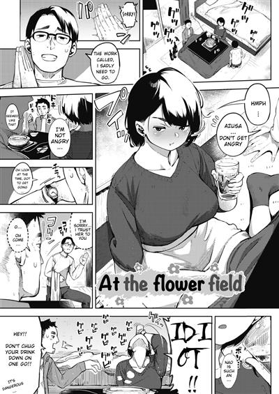 Ohanabatake no Naka de | At the Flower Field / お花畑の中で  cover