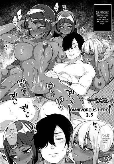 Zasshoku Yuusha 2.5 | Omnivorous Hero 2.5  / 雑食勇者 2.5  cover