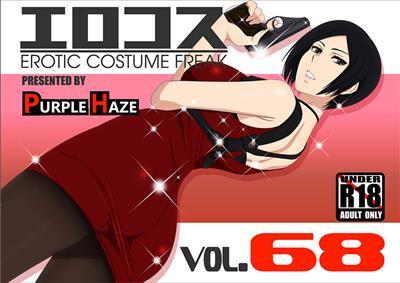 Ero♥Kosu Vol. 68 / エロコス Vol.68 cover