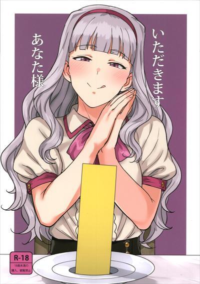 Itadakimasu Anata-sama | I Crave You / いただきますあなた様 cover